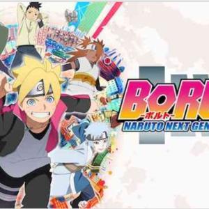 【BORUTO-ボルト- -NARUTO NEXT GENERATIONS-】アニメ116話ネタバレと秋道チョウチョウを徹底解説。