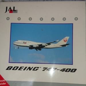Gemini JAL B747-400 1/400