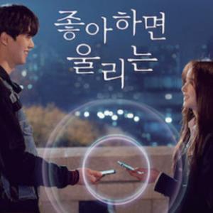 【韓国情報】韓国人が愛する観るべきNetflixの韓国ドラマ(ロマンス集)