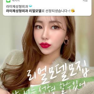 【韓国美容整形/ラミチェ美容外科】NEW!!鼻整形のBefore&After♥お客様のメッセージ