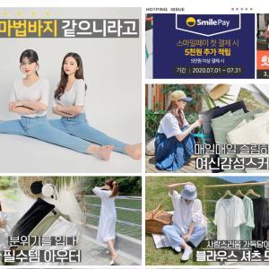 『韓国情報』可愛い洋服たくさん!日本でも買えるよん♥韓国通販サイト