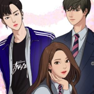 『韓国情報』一度読んだらハマる!韓国お勧めWEB漫画♥