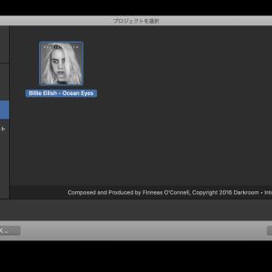 Logic 10.5でビリーアイリッシュのプロジェクトを見れる!