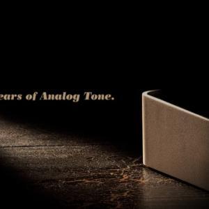 【1月27日】Universal Audio社から新製品の大発表があるそうです!!