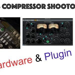 バスコンプ比較!SSL Six Gバスコンプ vs. Dual Vandergraph vs. Mastering Compressor(プラグイン)