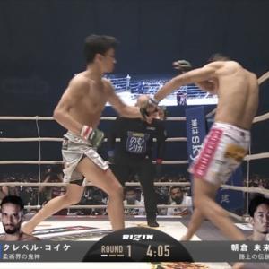 RIZIN28 朝倉未来 vs.クレベル・コイケ ムサエフ vs. サトシ戦感想