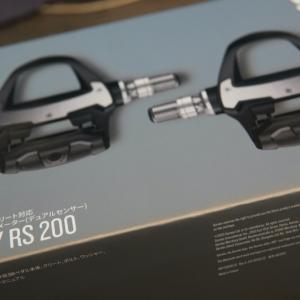 Garminのペダル型パワーメーターRally RS200を導入