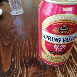 いつもと違うビールのお味は…