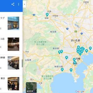 【休職106日目】スタバなスタバナ①「Starbucksed」/海外スタバ