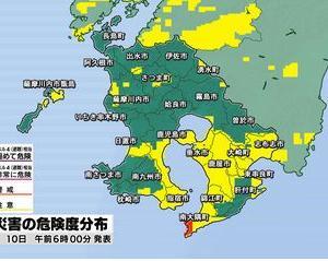 鹿児島10日夕方にかけ土砂災害に警戒を! NBCニュース 地方移住