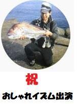 なんと!おしゃれイズム 秋の1時間SP[字]マツコ・デラックスにタイピーさんが!