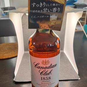 カナディアン・ウイスキー