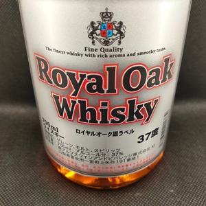 「ロイヤルオーク銀ラベル Royal Oak Whisky」@ジャパニーズ・ウイスキー 37% 598円(税抜)700ml