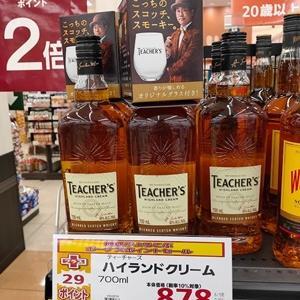 「ティーチャーズ ハイランドクリーム」@スコッチ・ウイスキー 40% ¥878(税抜) 700ml