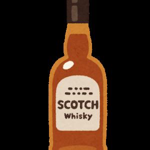 スコッチ・ウイスキー