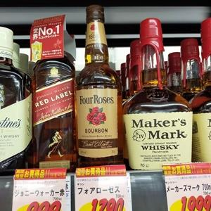 NO.32「フォアローゼス」@アメリカン・ウイスキー 40% ¥1,290(税抜)700ml