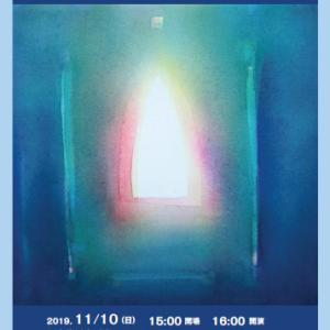 サロンコンサート「空なる器」 と水彩画~真砂秀朗~