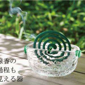 [Shopping] 石塚硝子の涼やかな蚊取り線香用の器