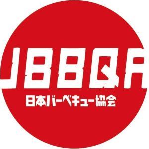 日本BBQ協会 BBQ初級インストラクター試験を受けました!BBQ観が激変しました!