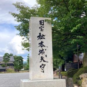 【長野県】信州の国宝松本城 日本に残る数少ない現存天守閣に感動してきた