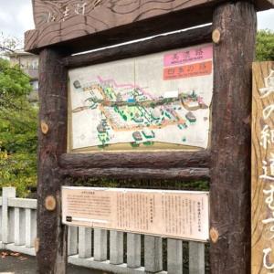 【岐阜県】奥の細道むすびの地でボランティアさんに声をかけられて知った裏話