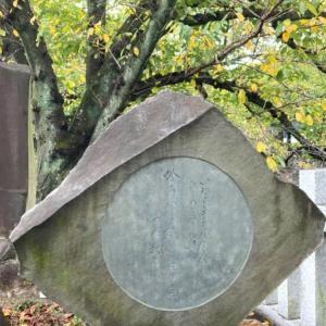 【岐阜県】奥の細道むすびの地へ 芭蕉の足跡をたどる22句碑との出会い