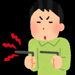 精神医学はビジネスのために作られた嘘?!日本では知られてないこと