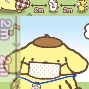 チャームポイントが肛門のシワのサンリオキャラクターのプリンさんは身長5mほどある模様('ω';)