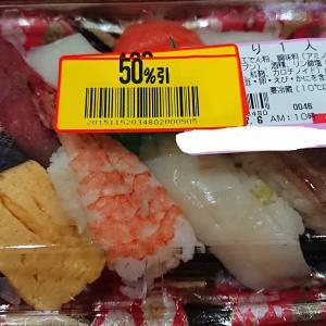 お金ないけどどうしてもお寿司食べたくなったので激安のお寿司を買った('ω')
