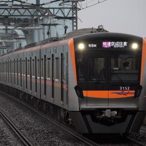 【京成】SA車本線代走