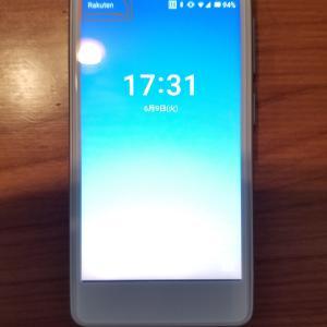 節約へのチャレンジ!携帯電話料金 楽天モバイル開通!