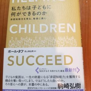 親が読むべきおすすめの本