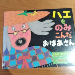 【絵本】子どもが直感で選んだ絵本7選