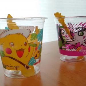 【31ポケ夏!キャンペーン】サーティワンのアイス
