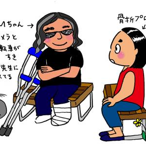 松葉杖を教える