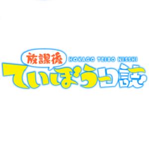 【アニメ感想】れぽーと02 「リールとキャスティング」【放課後ていぼう日誌】