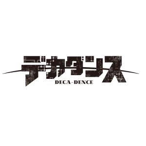 【アニメ感想】4話 「transmission」【デカダンス】