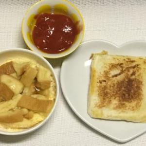 食パンでラビオリ&パンの耳フレンチトースト 食事とデザートを一緒に作る【Tasty Japan】