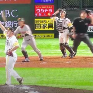 【プロ野球】日本シリーズでソフトバンクが圧勝した要因は?