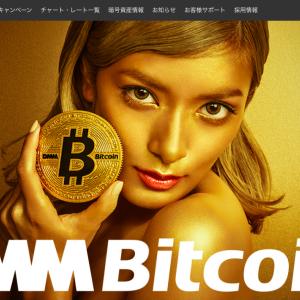 仮想通貨取引のブログ始めました。