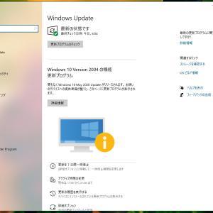 近づいて来ましたね 新しいバージョンのWindows10