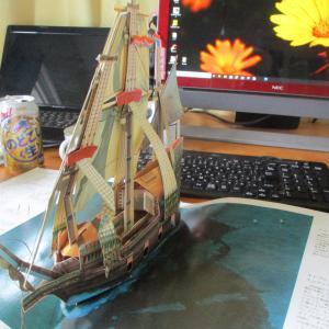 帆船 立体絵本
