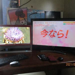 テレビを貰いました 4Kを買ったので要らないと言うことで