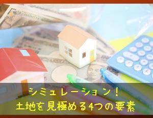 6月に書いた100記事からベスト10まとめ【前編】