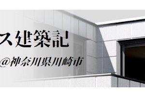 """未来のヘーベリアンが""""今""""読むべきブログ"""