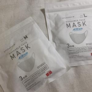 UNIQLOのマスク買ってみた!