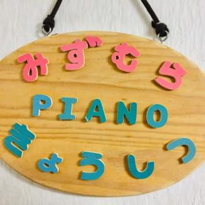 ピアノデュオコンサート中止のお知らせ
