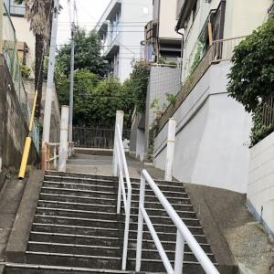 徳丸第二公園裏の階段と坂