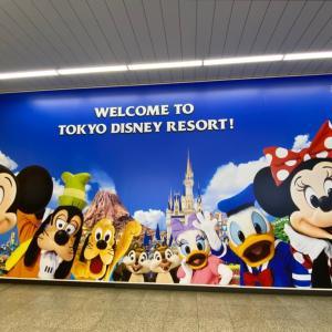 舞浜駅の大型パネルが一新!
