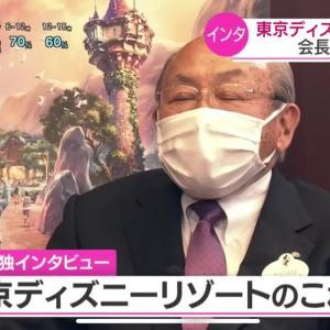 加賀見会長のインタビュー放送されました!
